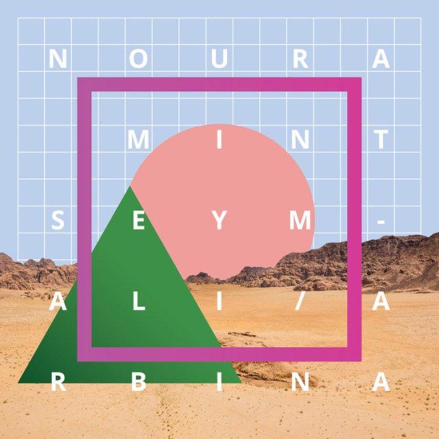 nouramintseymali-arbina-albumcover1